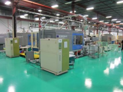 Sumitomo Plastics Machinery ultra-high-speed molding equipment